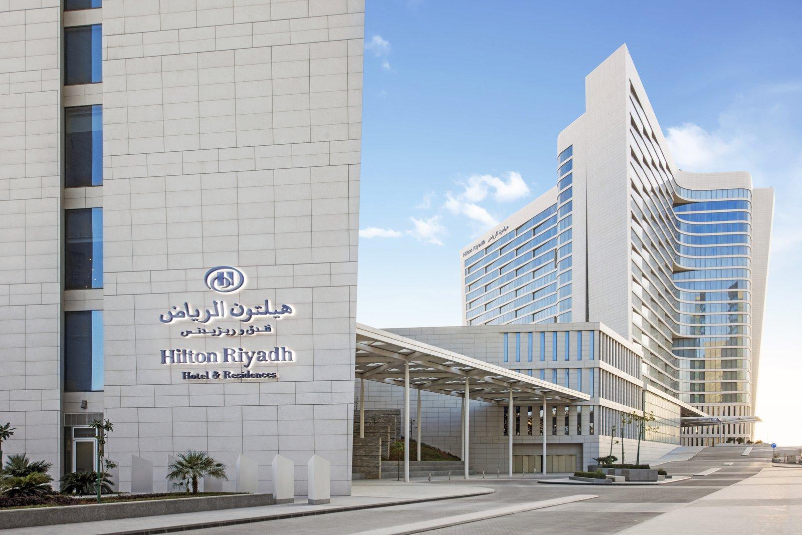 Hilton Riyadh Hotel Residences